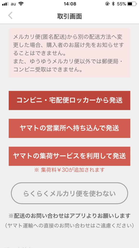 f:id:kazuki-iroiro:20190114141128p:plain
