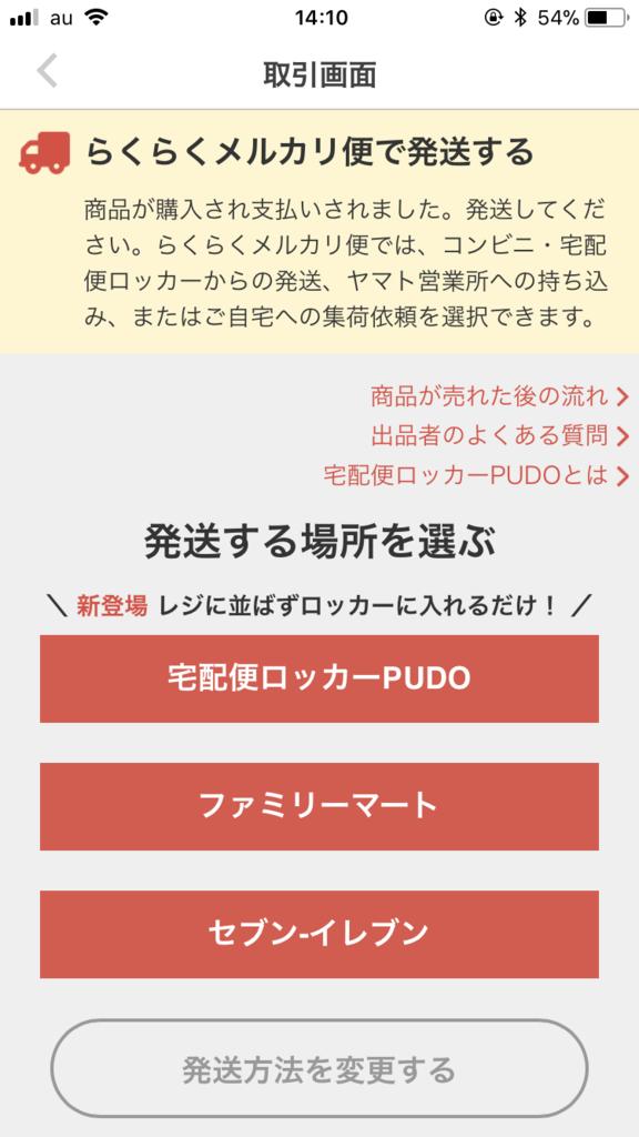 f:id:kazuki-iroiro:20190114141519p:plain