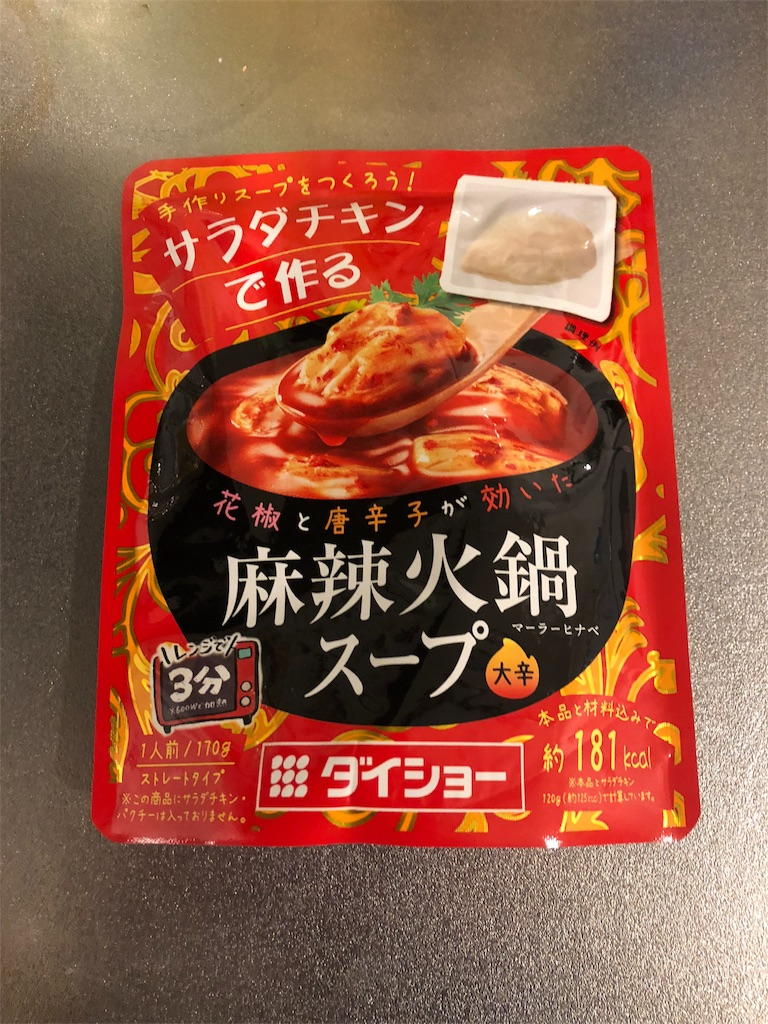 f:id:kazuki-iroiro:20190116222733j:image