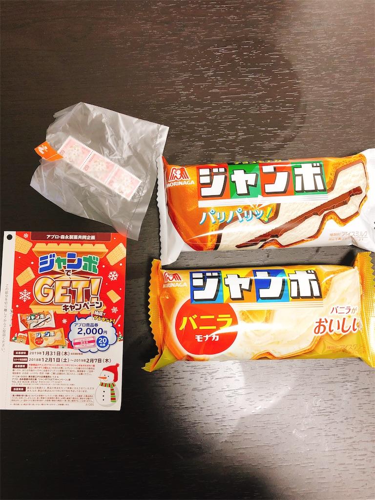 f:id:kazuki-iroiro:20190127154710j:image