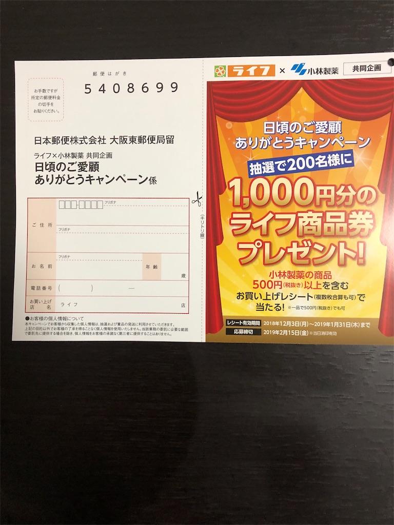 f:id:kazuki-iroiro:20190202151213j:image
