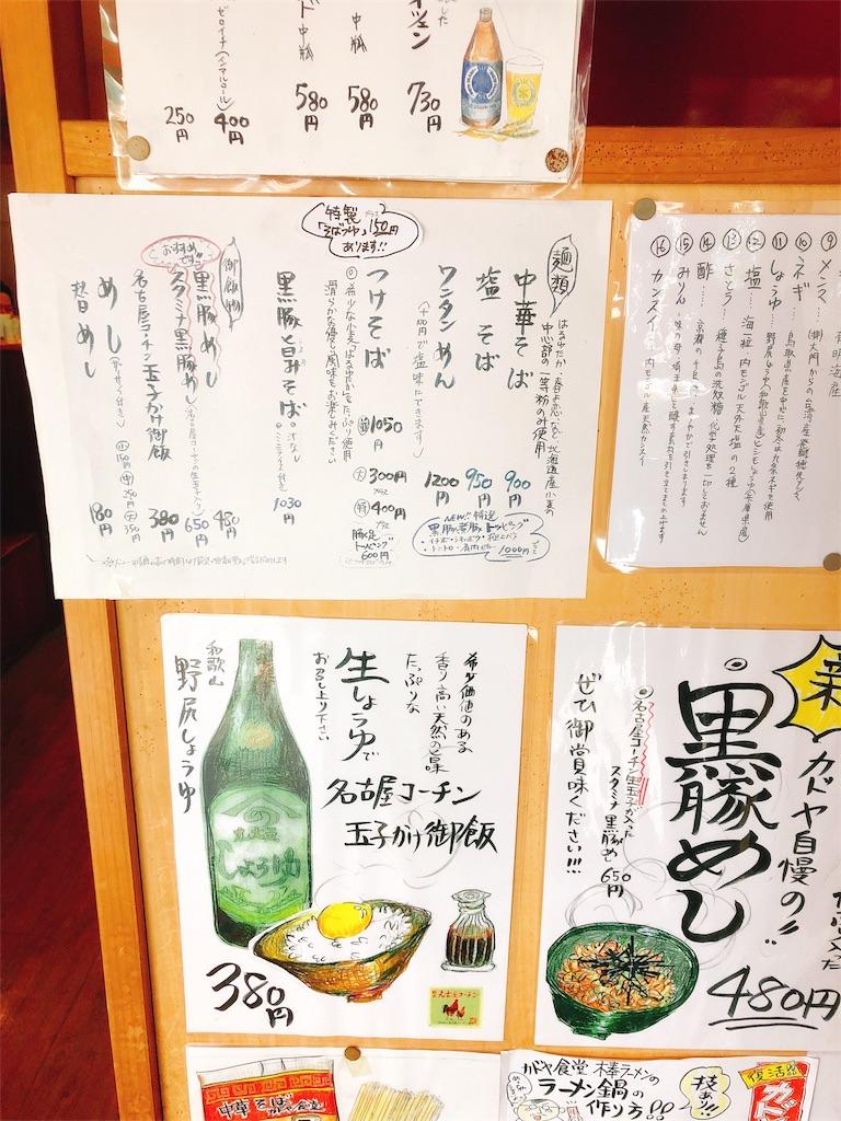 f:id:kazuki-iroiro:20190209141930j:image
