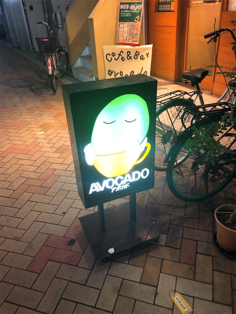 f:id:kazuki-iroiro:20190209223726j:image