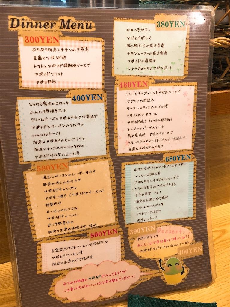 f:id:kazuki-iroiro:20190209223907j:image