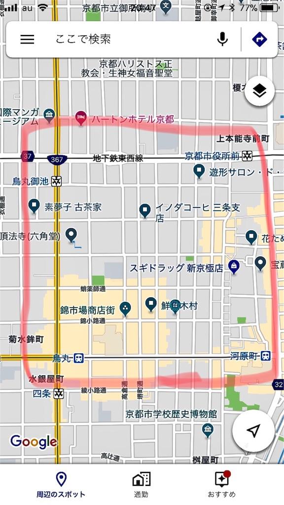 f:id:kazuki-iroiro:20190211204815j:image