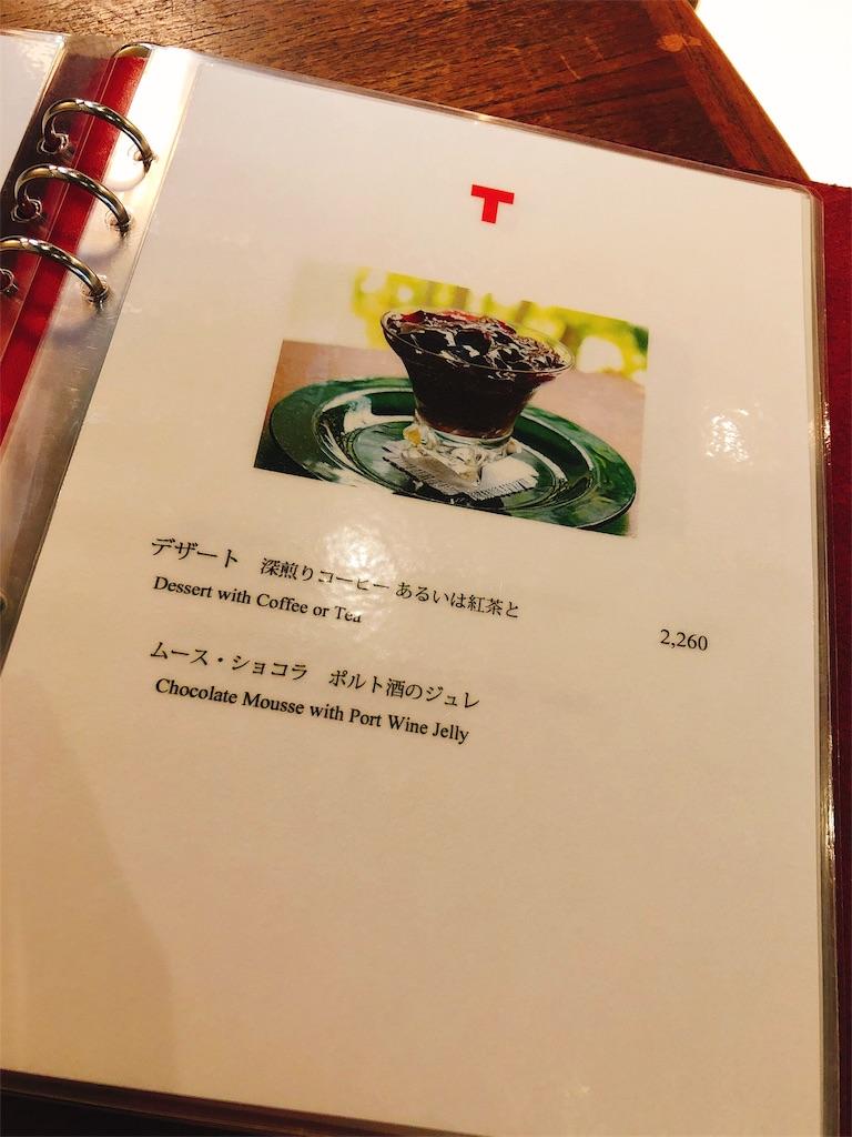 f:id:kazuki-iroiro:20190211211150j:image