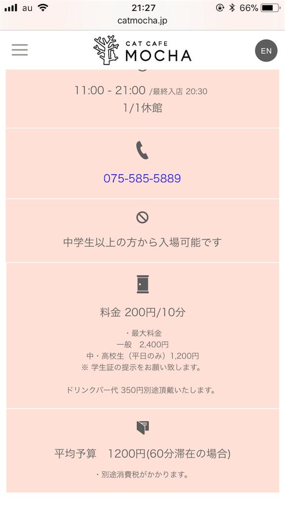 f:id:kazuki-iroiro:20190211212708p:image
