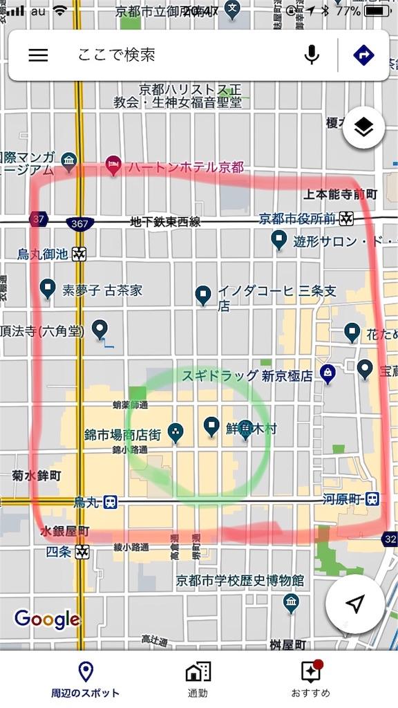 f:id:kazuki-iroiro:20190211213407j:image