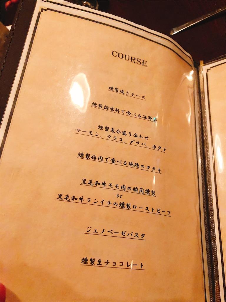 f:id:kazuki-iroiro:20190213003530j:image