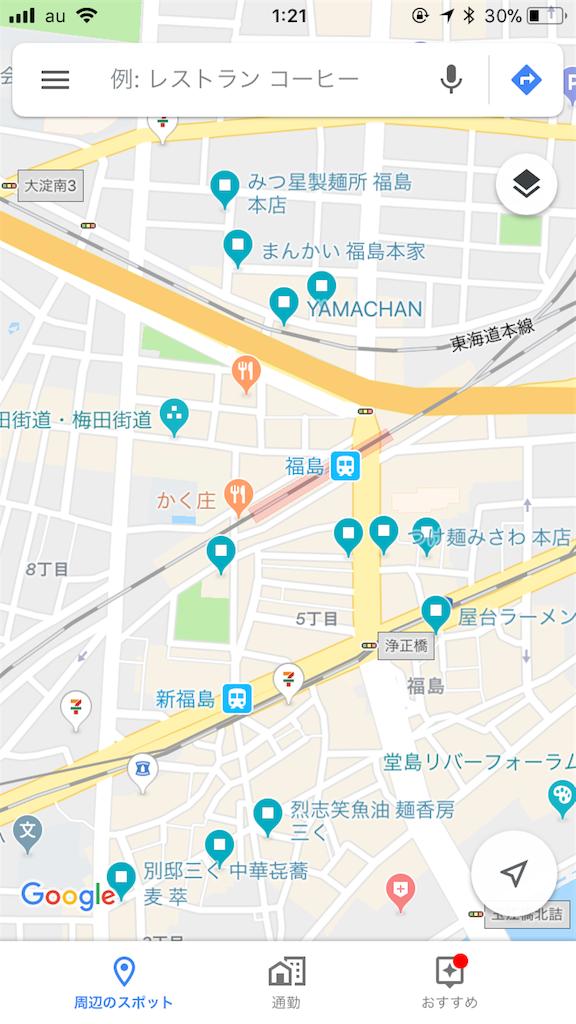 f:id:kazuki-iroiro:20190213012128p:image