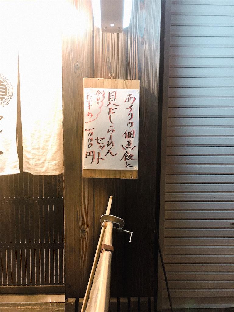 f:id:kazuki-iroiro:20190227205903j:image