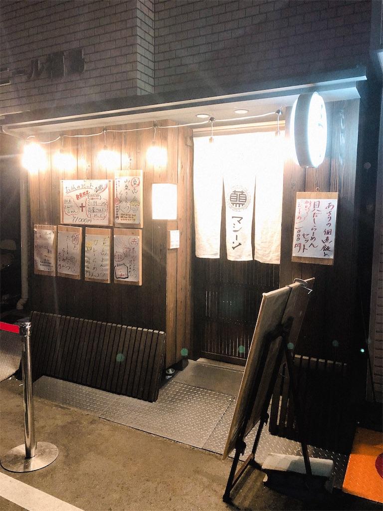 f:id:kazuki-iroiro:20190227205914j:image