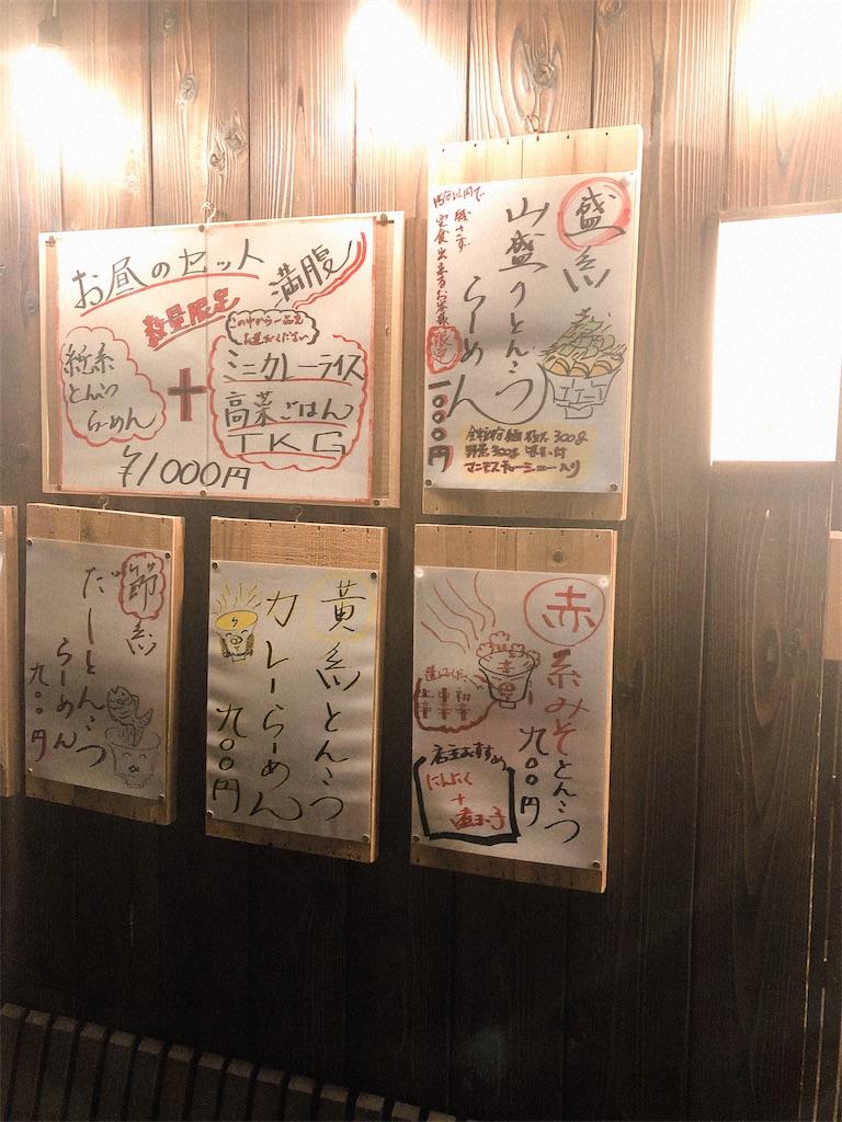 f:id:kazuki-iroiro:20190227205920j:image