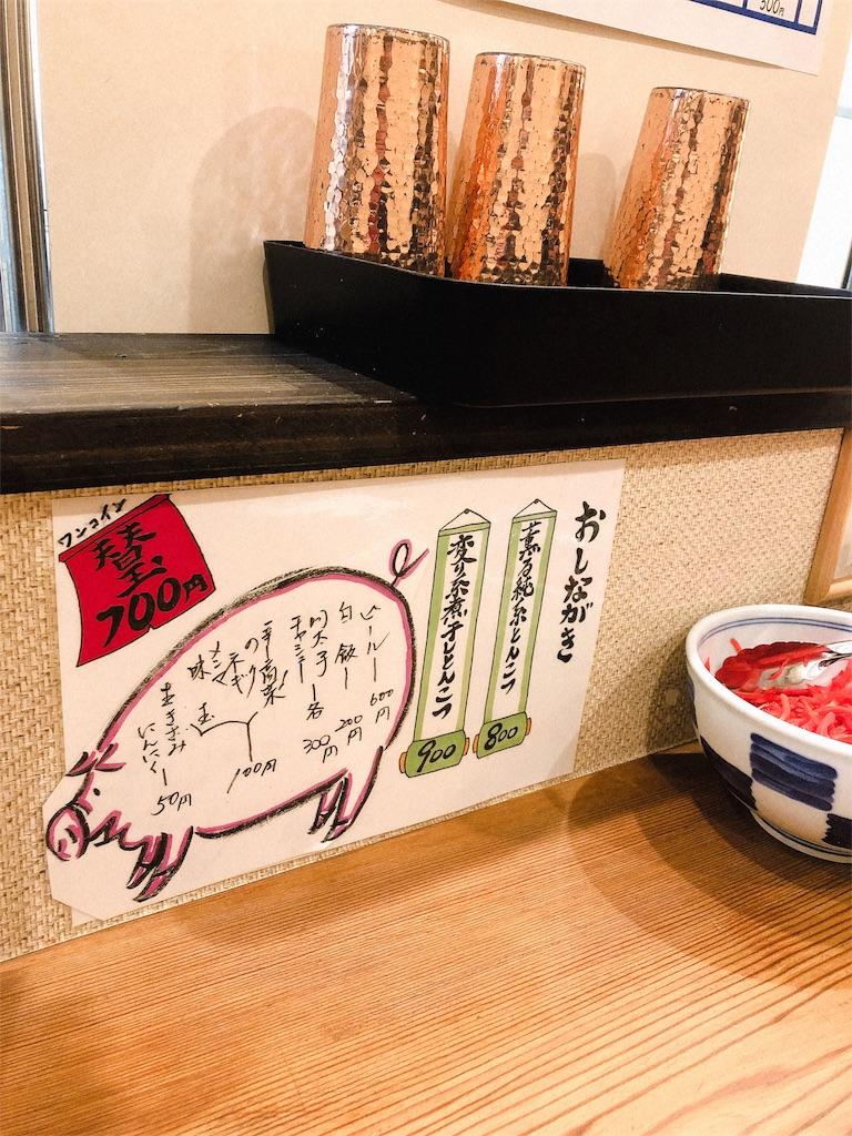 f:id:kazuki-iroiro:20190227205926j:image