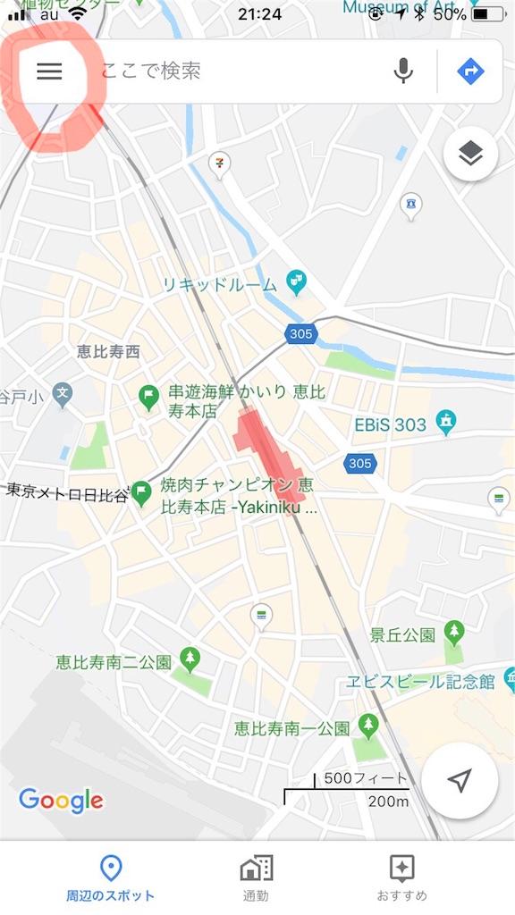 f:id:kazuki-iroiro:20190303215831j:image