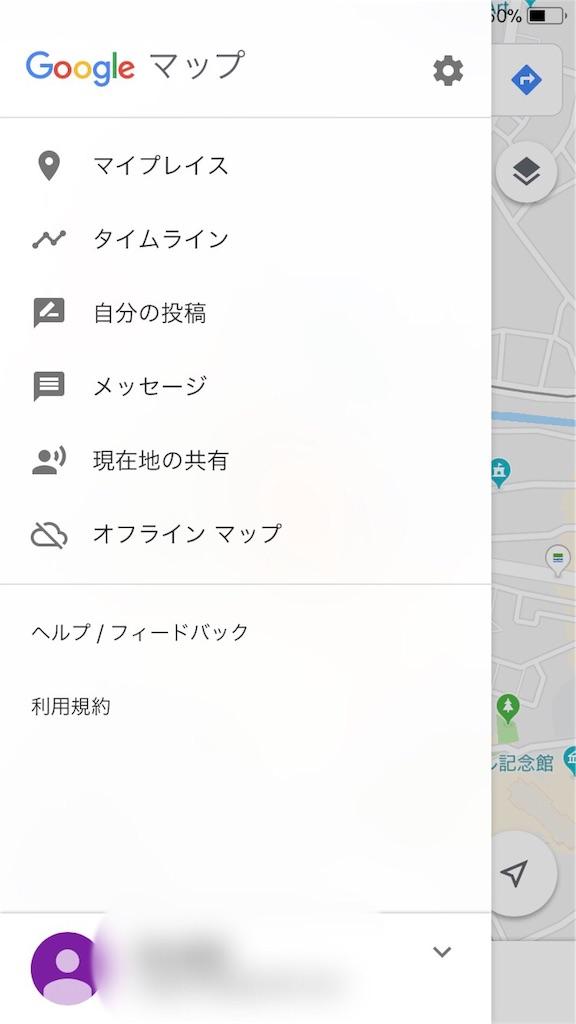 f:id:kazuki-iroiro:20190303220016j:image