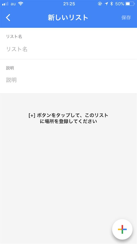 f:id:kazuki-iroiro:20190303220501p:image