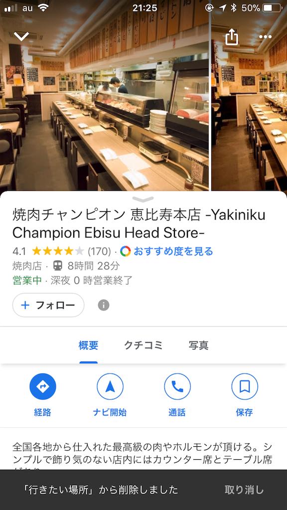f:id:kazuki-iroiro:20190303220952p:image