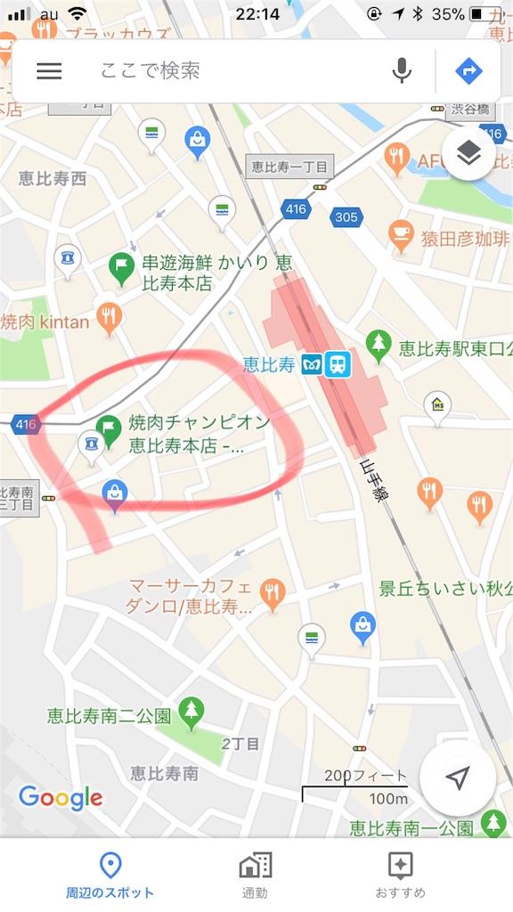 f:id:kazuki-iroiro:20190303221537j:image