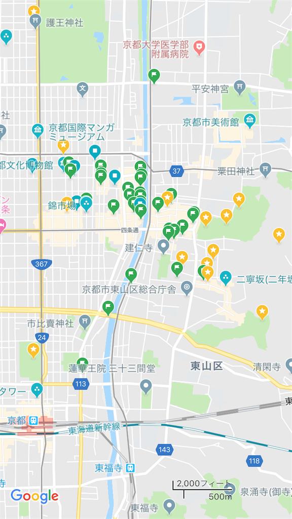 f:id:kazuki-iroiro:20190303221656p:image