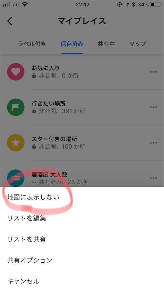 f:id:kazuki-iroiro:20190303221829j:image