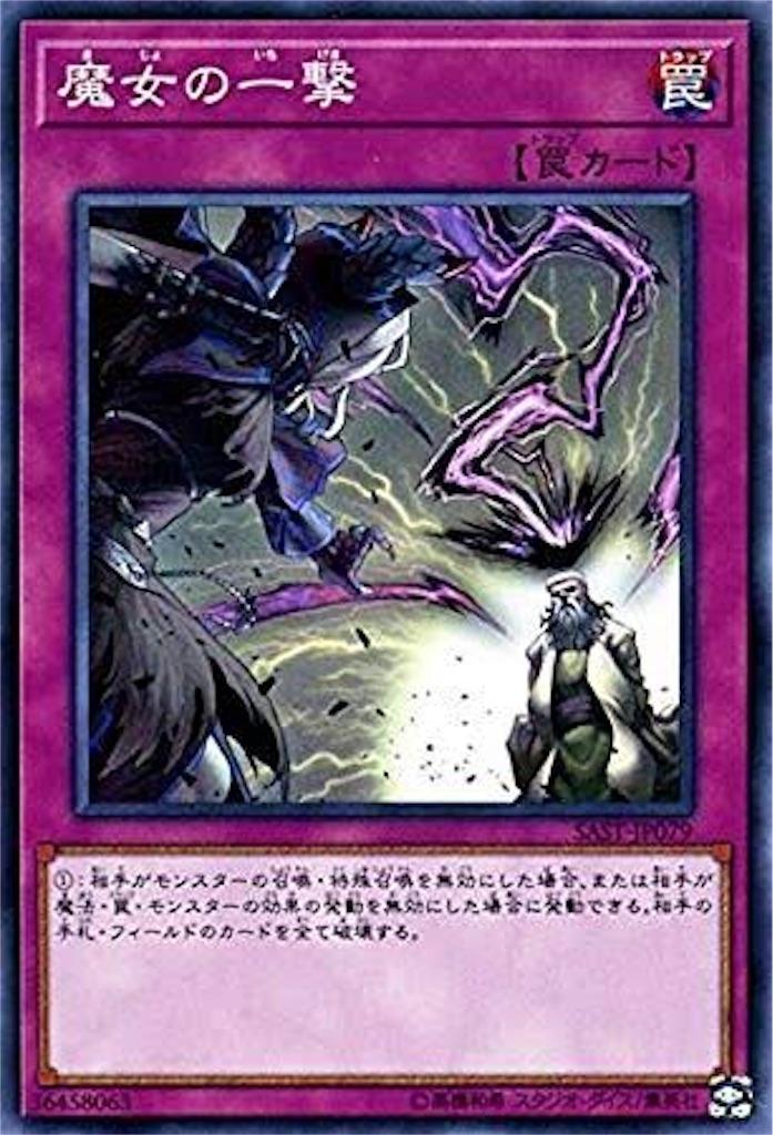f:id:kazuki-iroiro:20190303225210j:image
