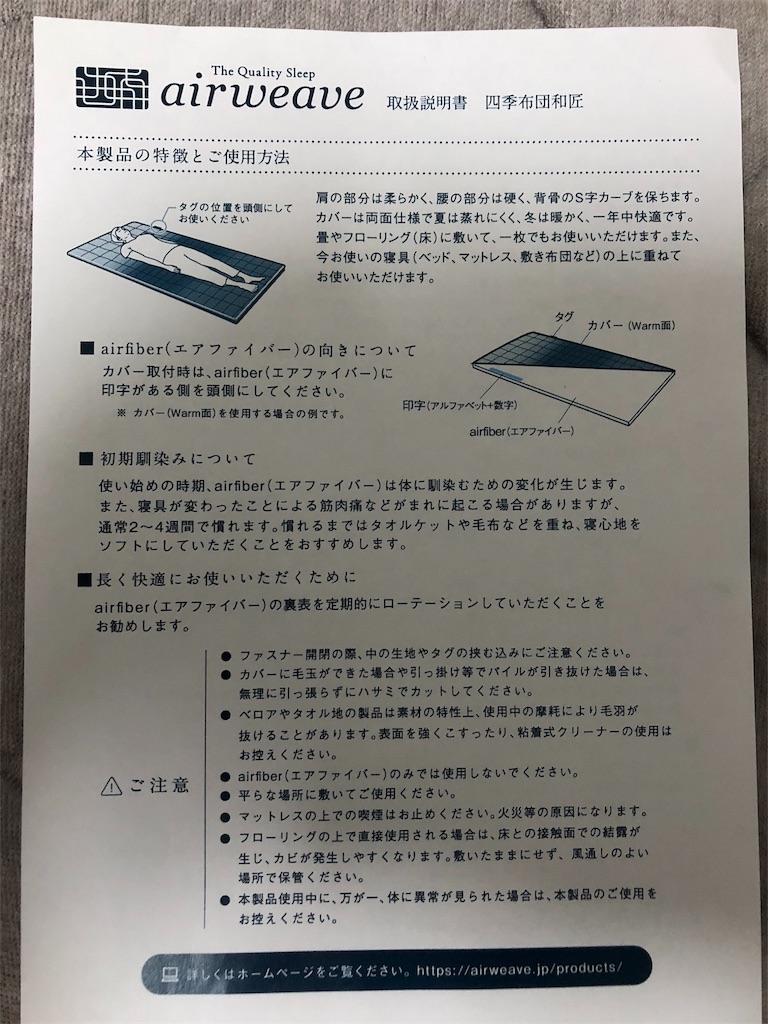 f:id:kazuki-iroiro:20190309090243j:image