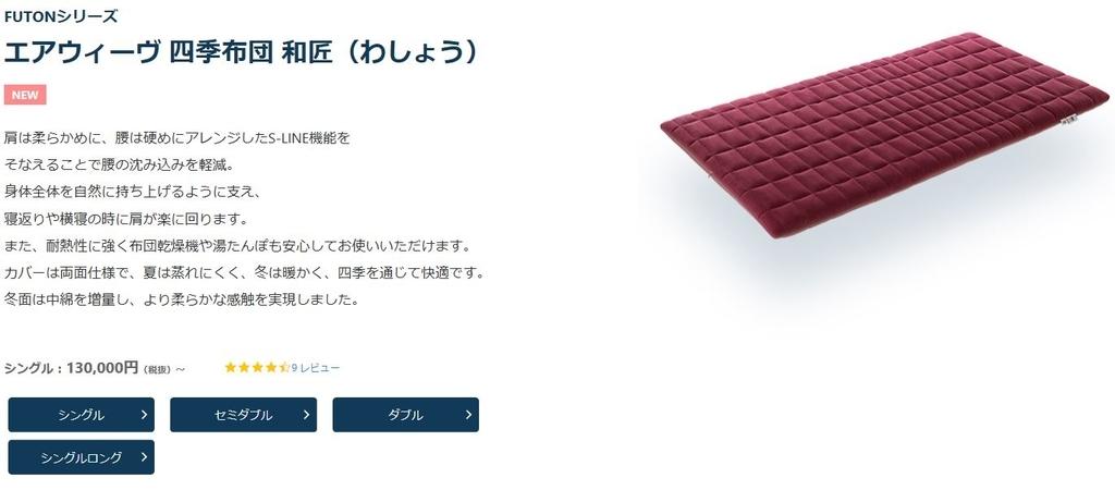 f:id:kazuki-iroiro:20190309093430j:plain