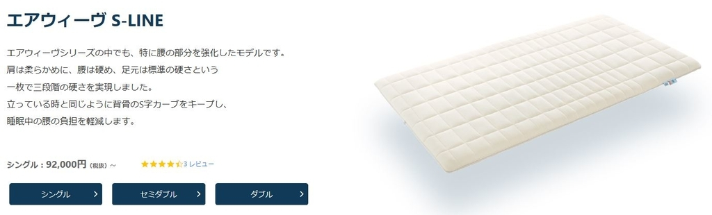 f:id:kazuki-iroiro:20190309093654j:plain