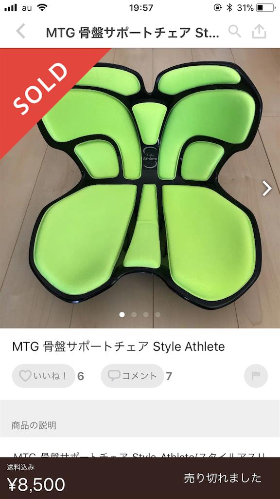 f:id:kazuki-iroiro:20190309195720p:image