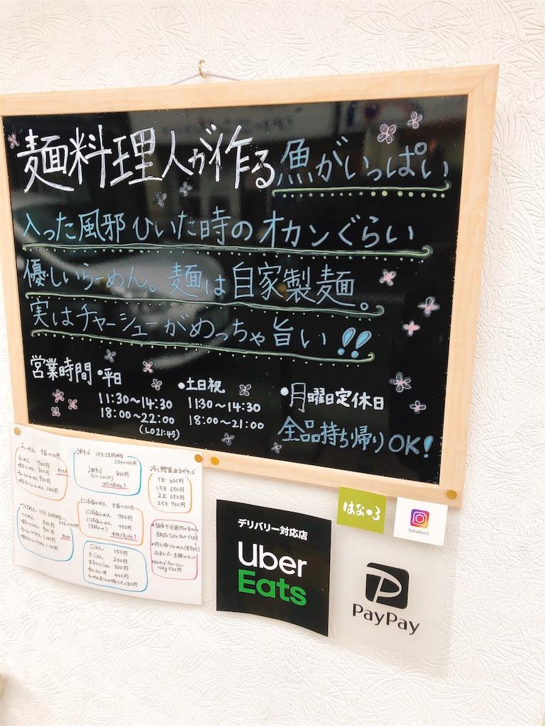 f:id:kazuki-iroiro:20190311103308j:image