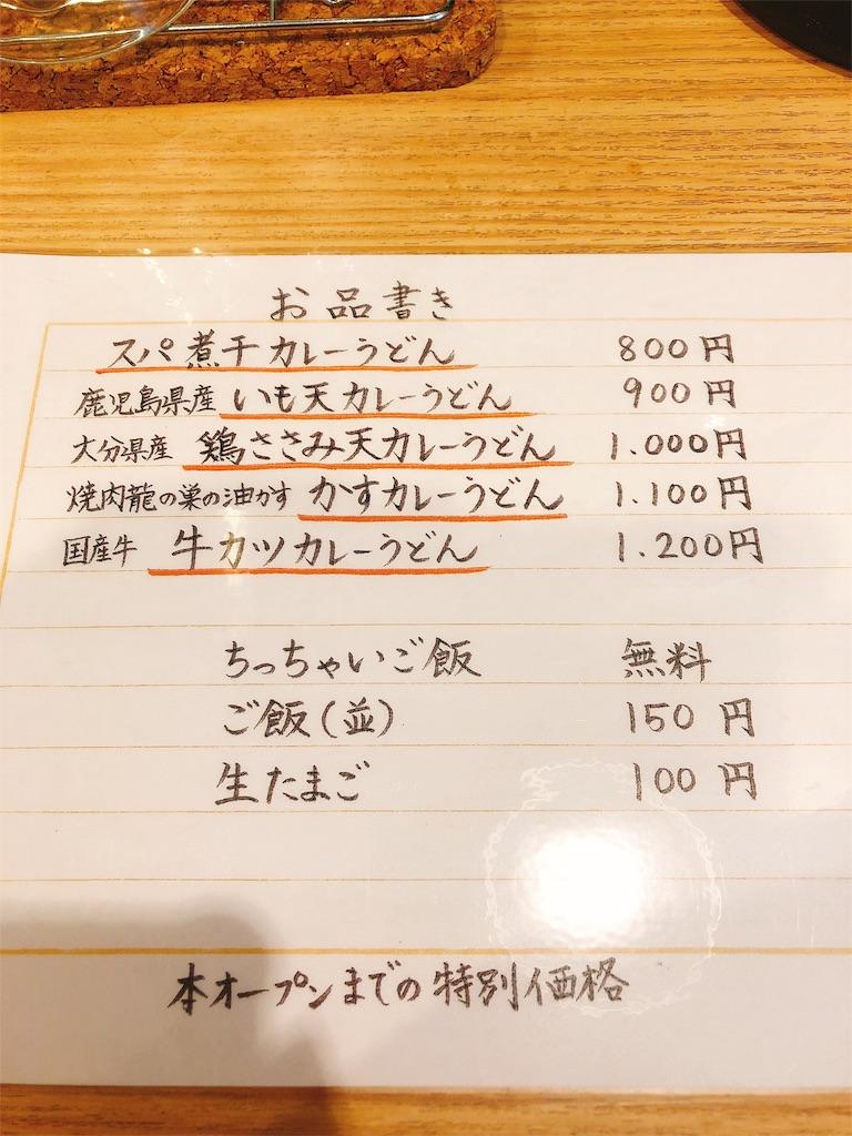 f:id:kazuki-iroiro:20190311103312j:image