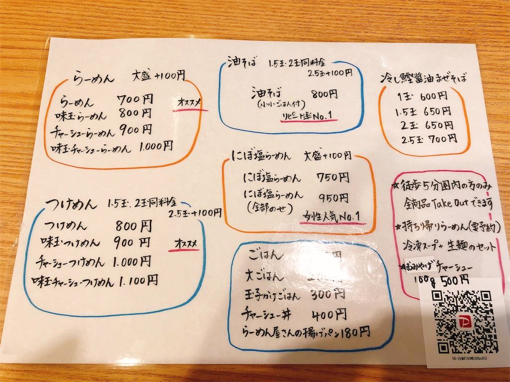 f:id:kazuki-iroiro:20190311103321j:image