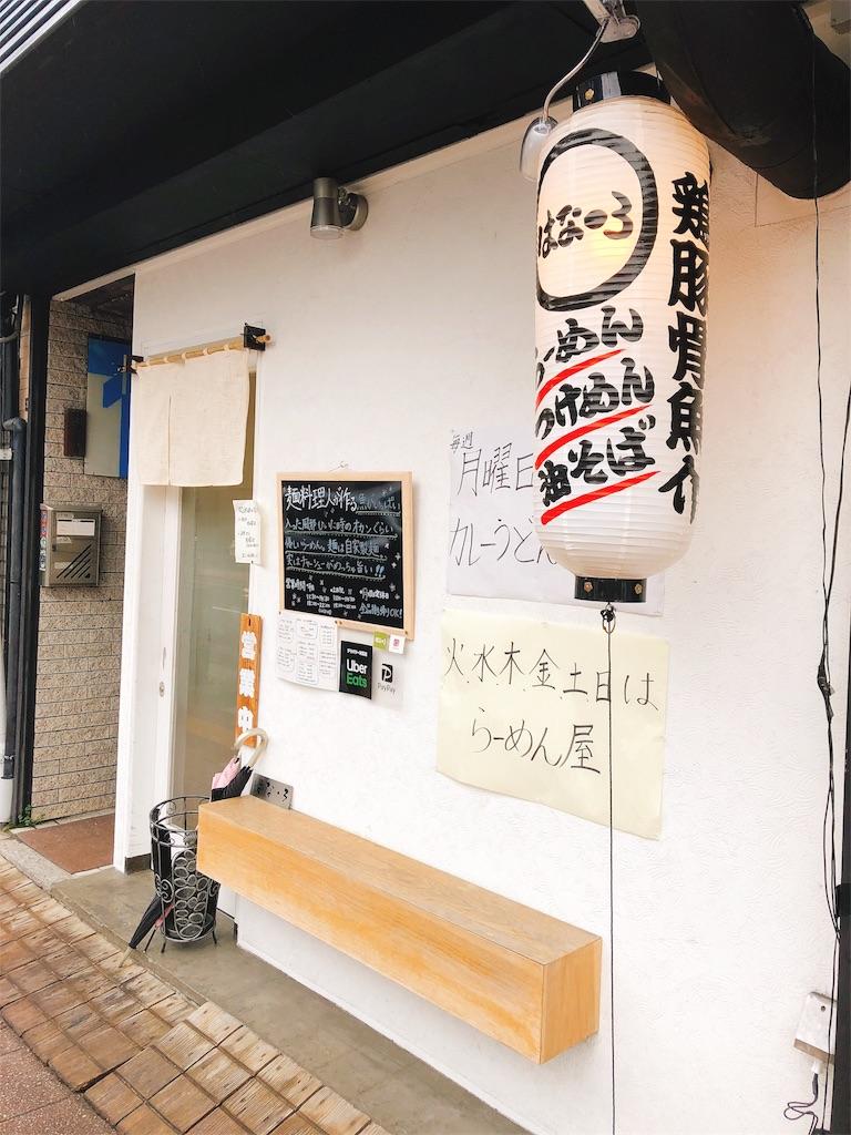 f:id:kazuki-iroiro:20190311103325j:image
