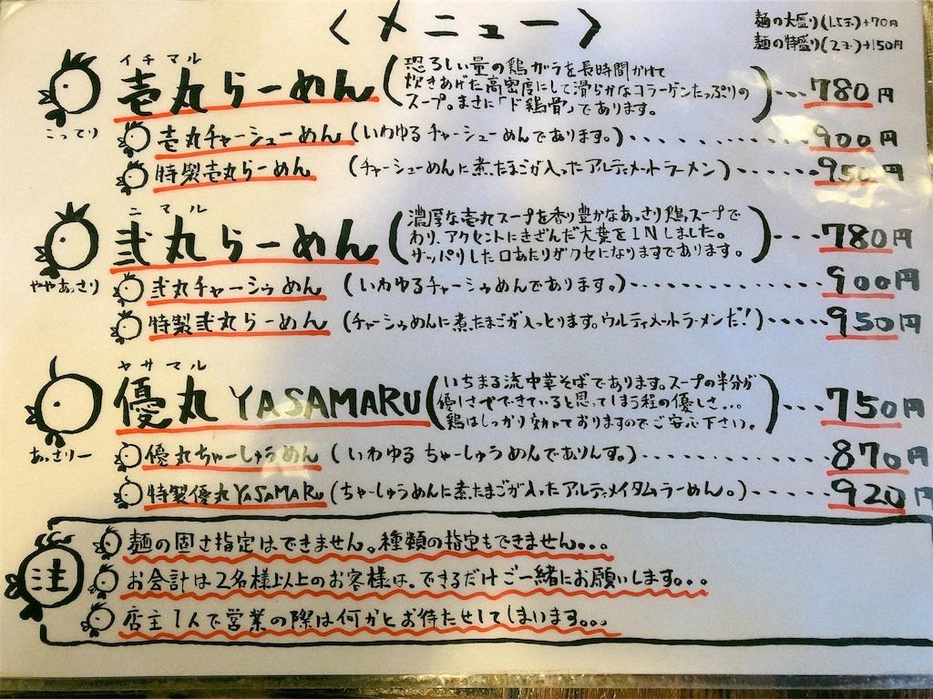 f:id:kazuki-iroiro:20190312204337j:image