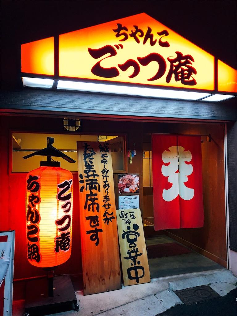 f:id:kazuki-iroiro:20190317195647j:image