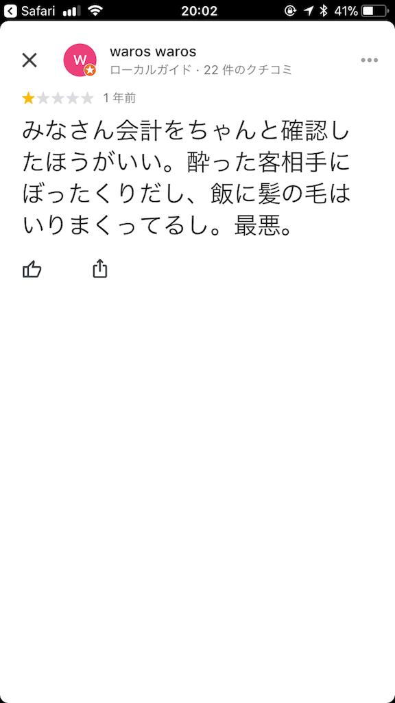 f:id:kazuki-iroiro:20190317200304p:image