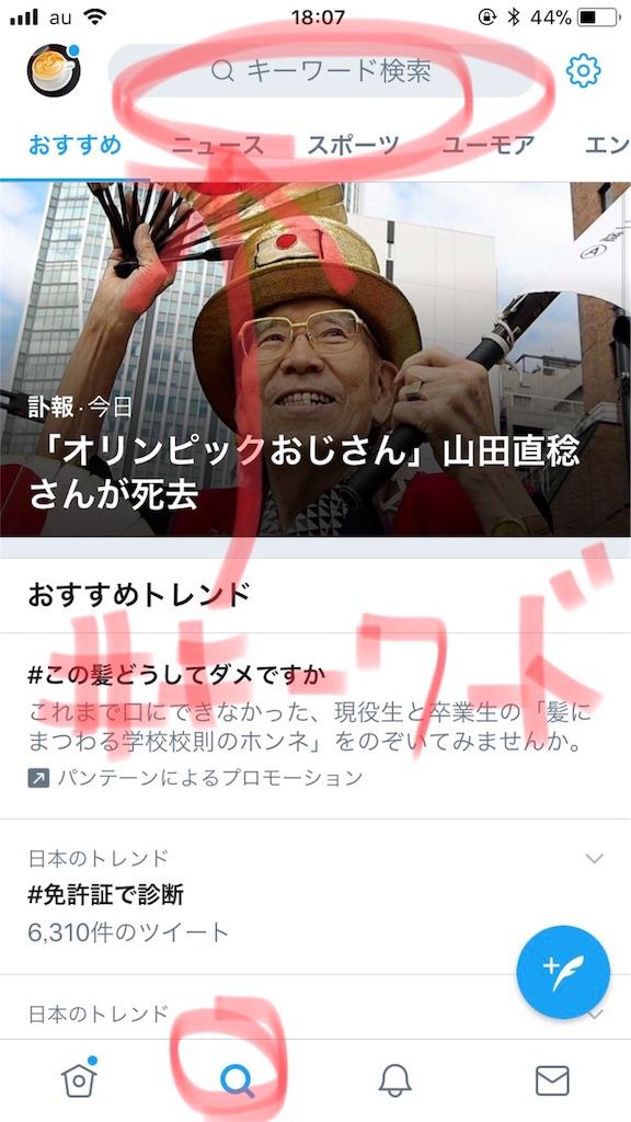 f:id:kazuki-iroiro:20190318180911j:image