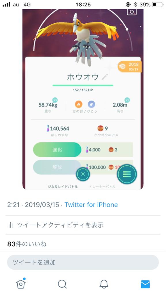 f:id:kazuki-iroiro:20190318182640p:image