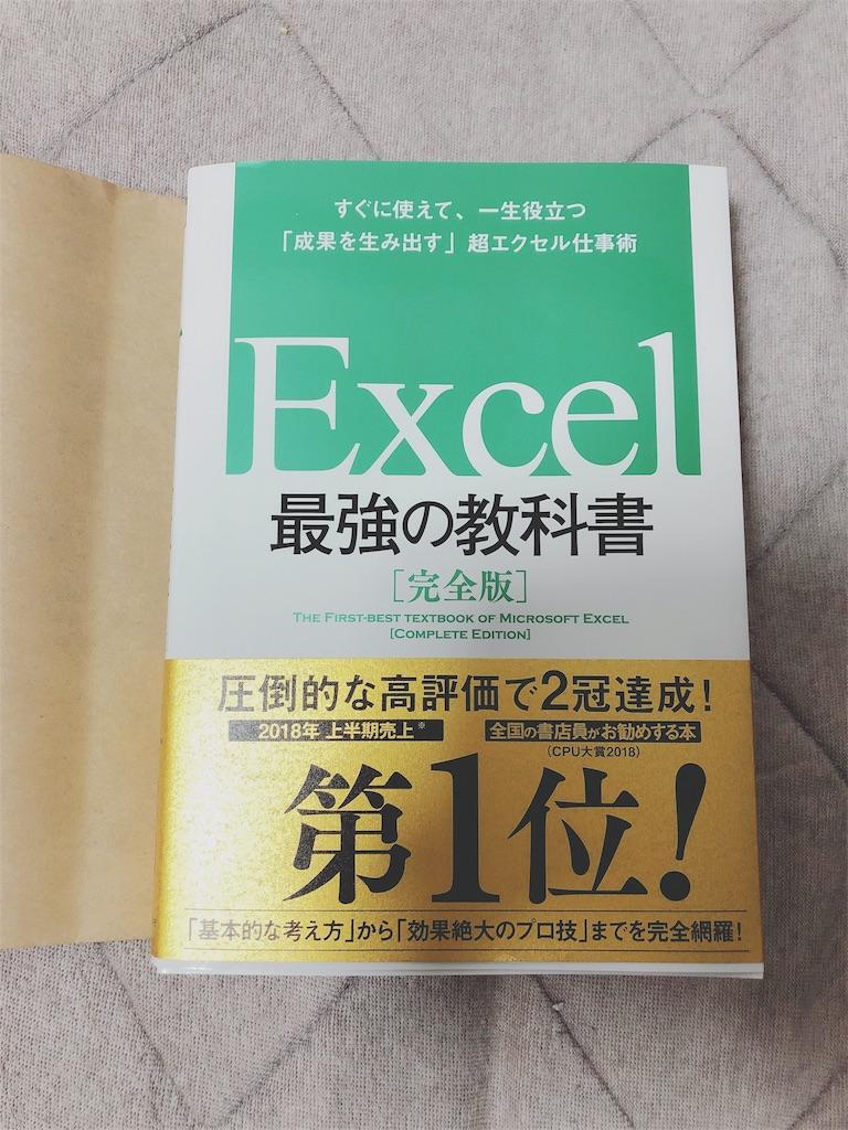 f:id:kazuki-iroiro:20190319001300j:image