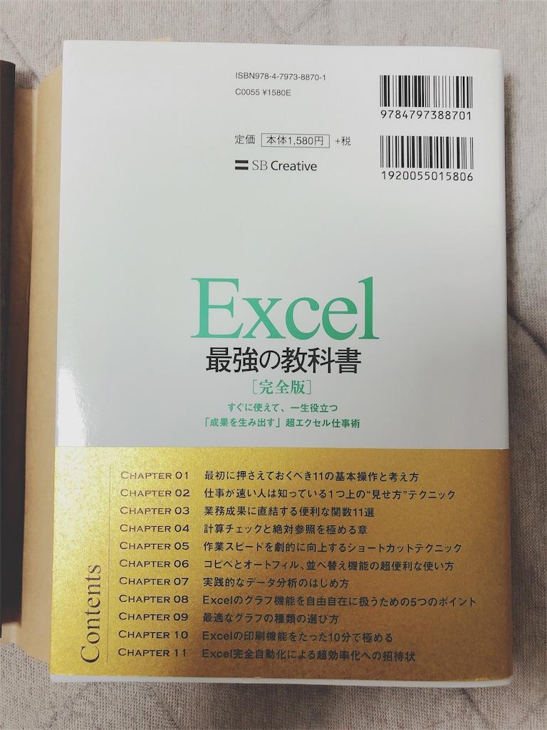 f:id:kazuki-iroiro:20190319001724j:image