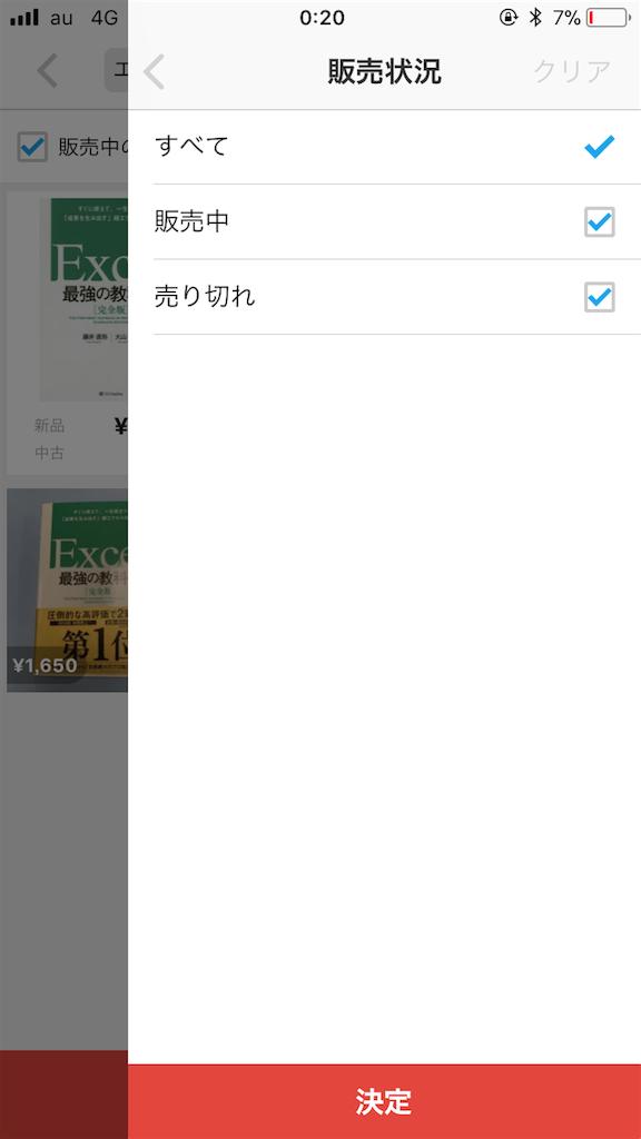 f:id:kazuki-iroiro:20190319002046p:image