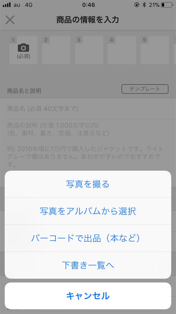 f:id:kazuki-iroiro:20190319004912p:image