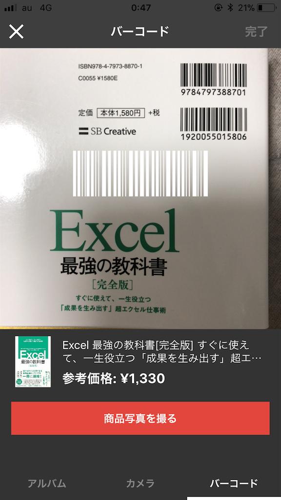 f:id:kazuki-iroiro:20190319005020p:image