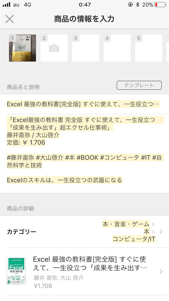f:id:kazuki-iroiro:20190319005134p:image
