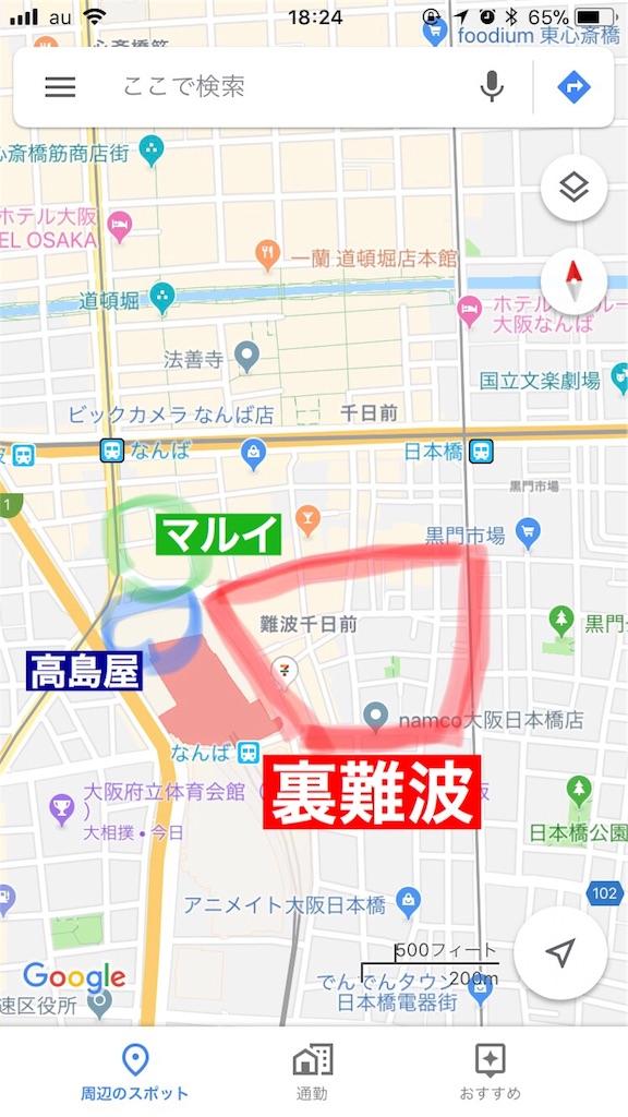 f:id:kazuki-iroiro:20190322183310j:image