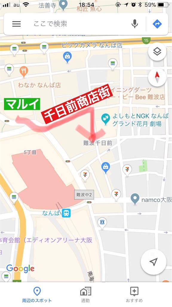 f:id:kazuki-iroiro:20190322185752j:image
