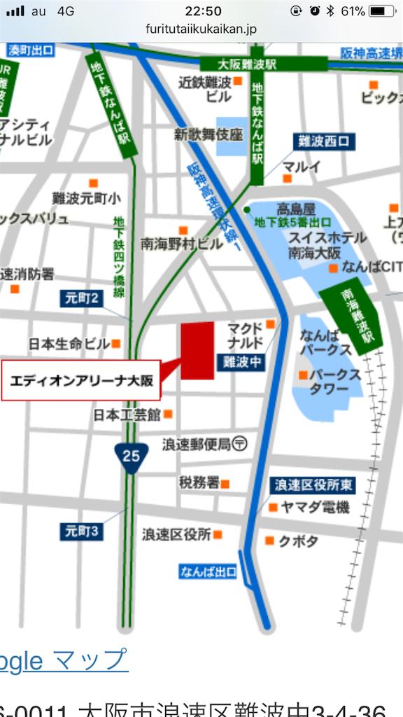f:id:kazuki-iroiro:20190330225402p:image