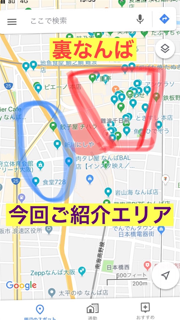 f:id:kazuki-iroiro:20190330230436j:image