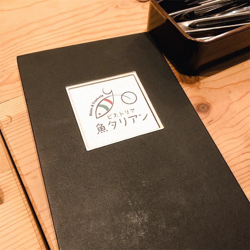 f:id:kazuki-iroiro:20190423133844j:image
